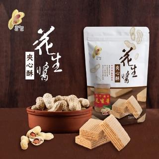 【福源-即期品】花生醬夾心酥(192g)