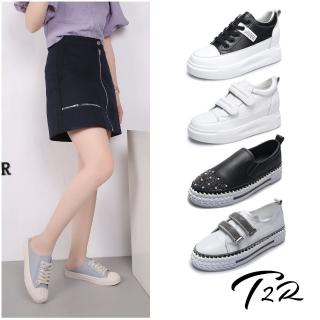 【T2R】正韓空運-真皮隱形增高7公分小白鞋-多款多色