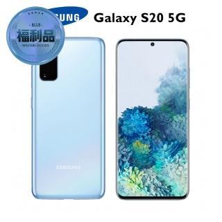 【SAMSUNG 三星】Galaxy-S20-G9810-(12G/128G)