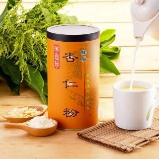 【御復珍】鮮磨杏仁粉5罐組(無糖 600g/罐)