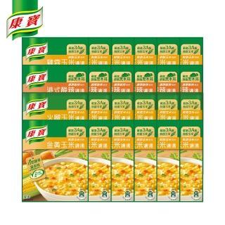 【康寶濃湯】熱銷濃湯24包組(贈樂扣樂扣手提PET冷水壺1200MLx2入組)