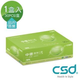 【CSD 中衛】雙鋼印醫療口罩-炫綠1盒入(30片/盒)