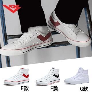 【PONY】小白鞋 帆布鞋 低筒 高筒 百搭 女鞋 男鞋 白色基本款_Shooter系列(6款任選)