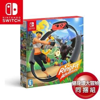【Nintendo 任天堂】NS Switch 健身環大冒險 RingFit Advanture(同捆組-台灣公司貨)
