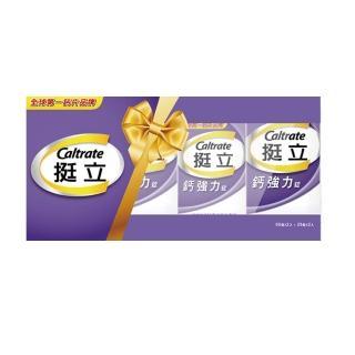 【挺立】鈣強力錠禮盒176錠(添加鎂鋅銅錳 保護更完整 年節送禮)