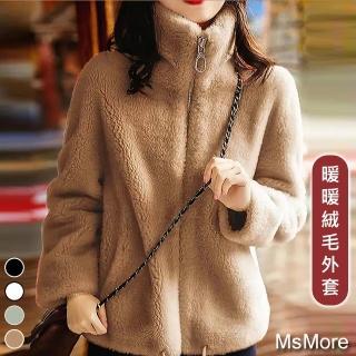 【MsMore】溫暖羊羔絨百搭氣質外套#108456現貨+預購(10款任選)