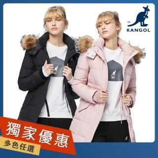 【KANGOL】精品羽絨大衣保暖外套(多色任選)