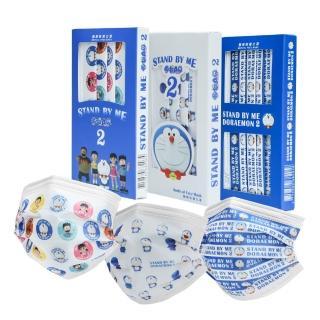 【華淨醫材】成人款-STAND BY ME 哆啦A夢2醫療口罩成人三款一次蒐集(10片*3盒)