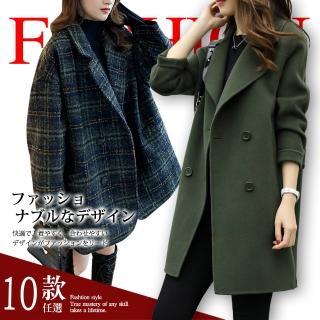 【DU 快時尚】日韓時尚熱銷高質感毛呢大衣-特(多款任選S-2XL)