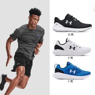 【UNDER ARMOUR】UA Surge 2慢跑鞋_3022595/3022605(男女款)