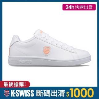 【K-SWISS】Court Casper/Shield時尚運動鞋-男女-四款任選(快倉限定)