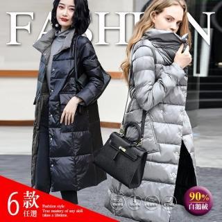 【艾米蘭】90%白鵝絨長版羽絨大衣(多款任選 S-2XL)