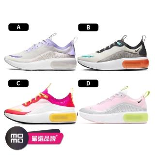 【NIKE 耐吉】Air Max Dia SE 女鞋 輕量 舒適 氣墊 休閒鞋 五色