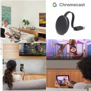 【Google】Chromecast 3 HDMI 媒體串流播放器(2019)