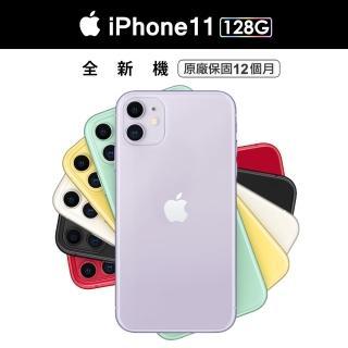 【Apple 蘋果】iPhone 11 128G 2020版(6.1吋)