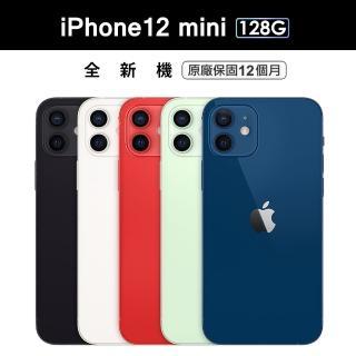 【Apple 蘋果】iPhone 12 mini 128G(5.4吋)