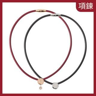 【&MORE 愛迪莫】大甲媽祖 健康鈦鍺項鍊+手環(獨家超值套組 鎮瀾宮聯名款)