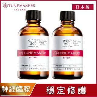 【TUNEMAKERS】神經醯胺前導原液200(2入組)