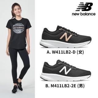 【NEW BALANCE】NB 輕量運動跑鞋_男鞋/女鞋_黑色_W411LB2-D楦/M411LB2-2E楦(2款任選)