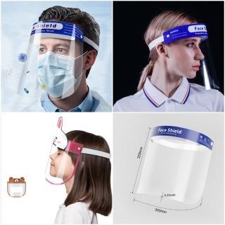 【HaNA 梨花】疫情期間防護面罩防飛沫.大人兒童防疫透明面罩2入組合