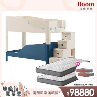 【iloom 怡倫家居】Tinkle-Pop 雙層床架組-階梯櫃型-IVGY(MOMO獨家首賣色)