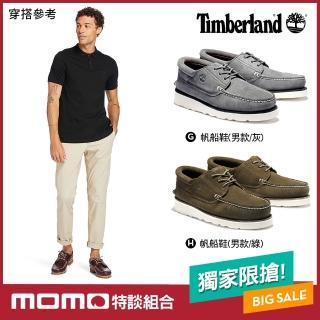 【Timberland】品牌週特談-女款年度爆款中筒靴/6吋靴(多款任選)