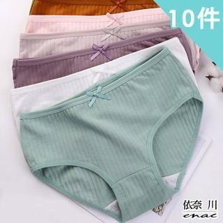 【enac 依奈川】3款任選-慵懶少女風抑菌雙層棉質內褲(超值組-隨機)