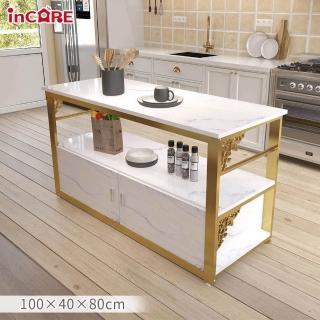 【Incare】簡約風三層收納廚房中島櫃(100*40*80cm/三款任選)