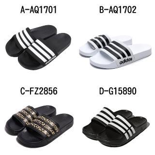 【adidas 愛迪達】拖鞋 ADILETTE LITE 男女 - A-AQ1701 B-AQ1702 C-FZ2856 D-G15890 精選七款