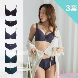 【尚芭蒂】B-E罩杯軟鋼圈舒適集中上挺法式睫毛蕾絲成套內衣(3套組)