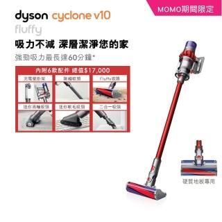 【4/14-18 滿額登記送MO幣】dyson Cyclone V10 Fluffy SV12 無線吸塵器 紅色(momo獨家 下殺再送多重豪禮)