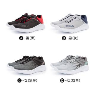 【FILA】男/女 運動鞋 慢跑鞋 MEMORY SPEEDSTRIDE(共4款)