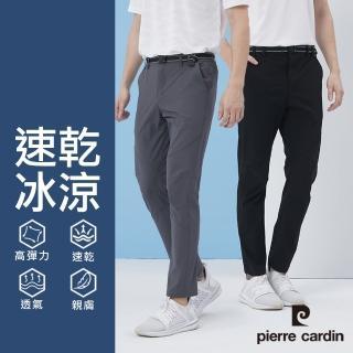 【pierre cardin 皮爾卡登】男裝 四面彈力速乾機能休閒長褲(四色任選)