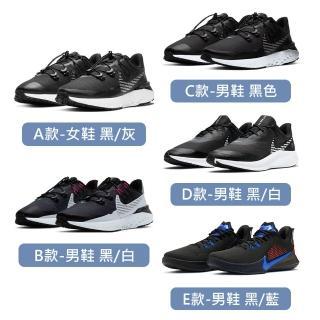 【NIKE 耐吉】慢跑鞋/運動鞋 LEGEND REACT 3/QUEST 3 SHIELD/MAMBA FURY 男鞋/女鞋 5款任選(CU3864010)