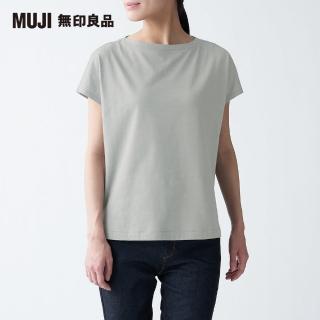 【MUJI 無印良品】女有機棉節紗天竺法式袖T恤(共8色)