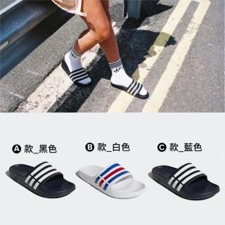 【adidas 愛迪達】舒適 拖鞋 男女 多款任選(G15890 EG1886 FY8098 F35543 EG1884)