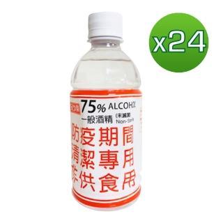 【全久榮】75%防疫酒精(350ML x 24罐)