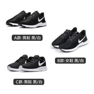 【NIKE 耐吉】慢跑鞋/運動鞋 REVOLUTION 5/TANJUN 男鞋/女鞋 運動 路跑 健身 3款任選(CZ8591001/812654011)