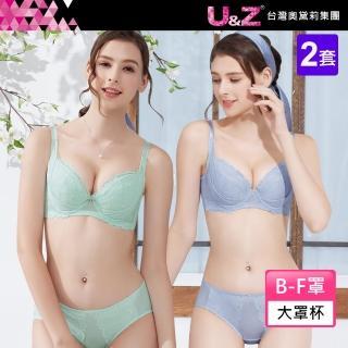 【台灣奧黛莉集團 U&Z】構想幸福 美背款B-F罩內衣(超值2套組)