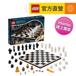 【LEGO 樂高】哈利波特系列 Hogwarts Wizard's Chess 76392  巫師棋 棋盤(76392)