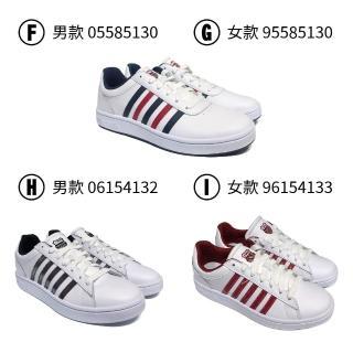 【K-SWISS】時尚運動鞋 Court Vittora 男女款 共9款 情侶鞋(06975142&06963019)