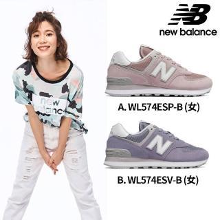 【NEW BALANCE】NB 復古休閒鞋_女鞋_粉白色/紫色_WL574ESP/WL574ESV-B楦(2款任選)