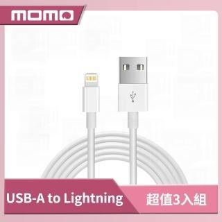 USB-A to Lightning Apple原廠品質傳輸線三入組(iPhone/ iPad適用)
