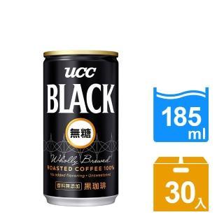 【UCC】BLACK無糖咖啡185gx2箱(共60入;送獨家BLACK手持風扇)