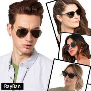 【RayBan 雷朋】經典流行太陽眼鏡 墨鏡(RB3025 RB3016F RB3548N RB2140F)