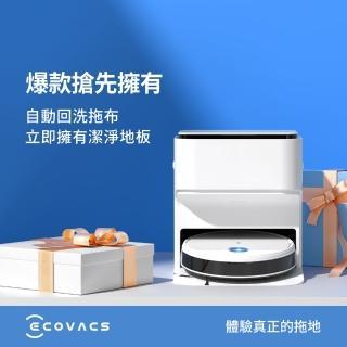 【ECOVACS 科沃斯】N9+自動回洗掃拖一體智能機器人(懶人必備/擦地專家)