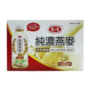 【愛之味】純濃燕麥x3盒組(340ml*共36入)