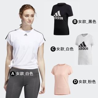 【adidas 愛迪達】男女 短袖 舒適 多款任選(DX7529 DY7732 DZ0013 EA3342 GJ0294 EB5277 DY8653 EC4885)
