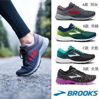 【BROOKS】男/女慢跑鞋 動能加碼象限 LAUNCH 5(多款)