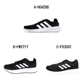 【adidas 愛迪達】經典款 慢跑鞋 運動鞋 男/女精選九款